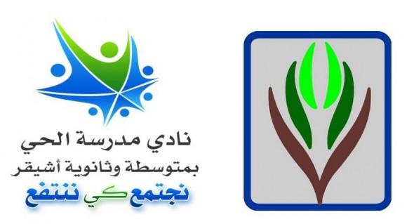 صورة ملتقى التنمية الرمضاني بنادي الحي بأشيقر يستضيف أعضاء نادي العلوم والآداب بشقراء