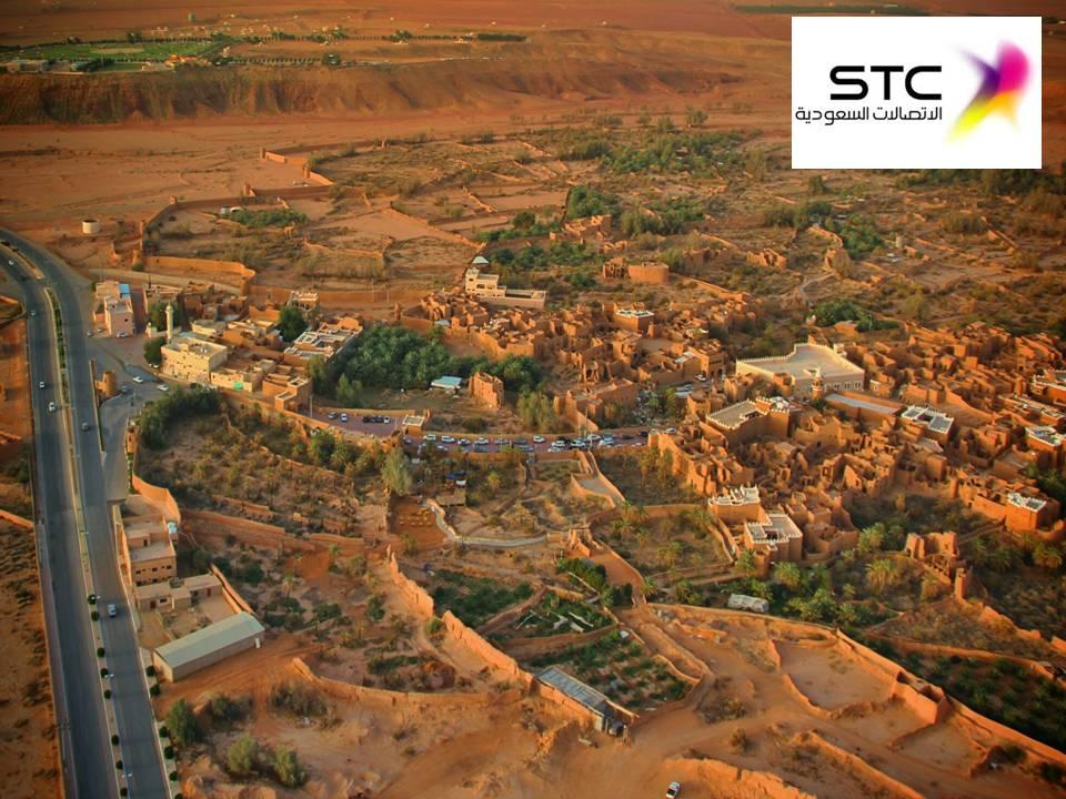 صورة برج ال4G حلم ضائع لأهالي مدينة أشيقر