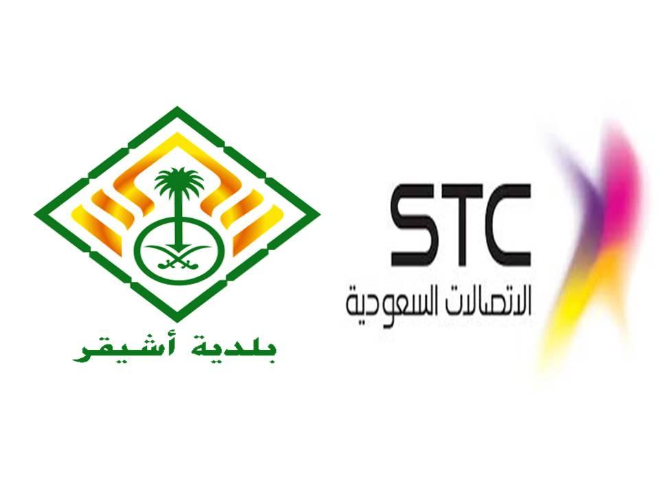 صورة (عاجل) STC تعتمد تركيب برج 4G في أشيقر