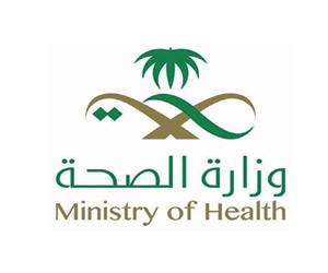 """صورة """"الصحة"""" تعلن الخطة الزمنية لتوظيف خريجي الدبلومات"""