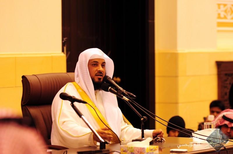 صورة محاضرة ذي القرنين لفضيلة الشيخ الدكتور محمد العريفي