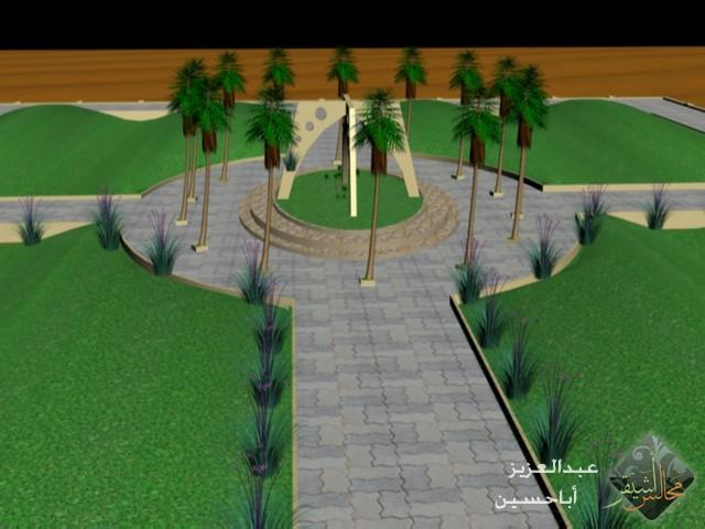 صورة مشروع إنشاء حديقة عامة في مدينة أشيقر