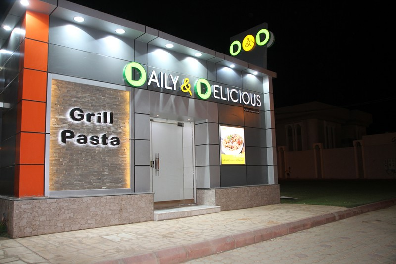 صورة افتتاح مطعم dd_foods في شقراء
