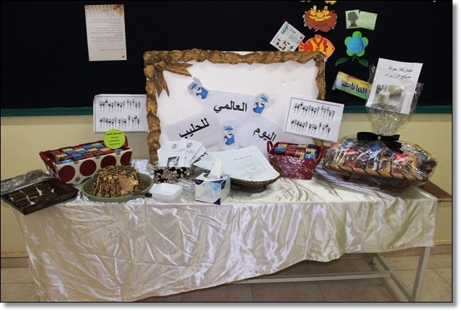 صورة اليوم العالمي للحليب بثانوية أشيقر للبنات