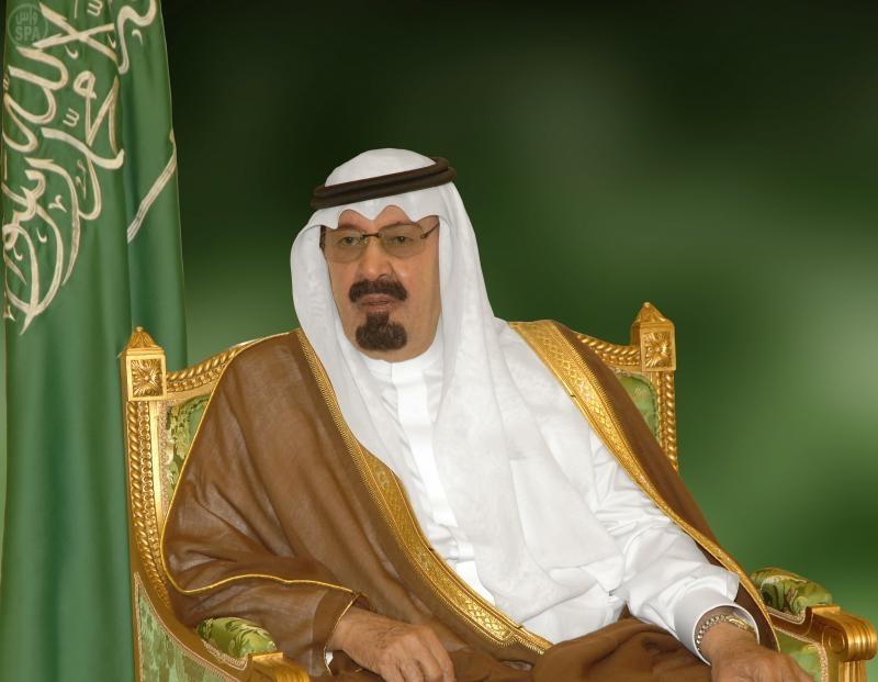 صورة الملك يأمر بصرف 1.4 مليار ريال لمستفيدي الضمان الاجتماعي