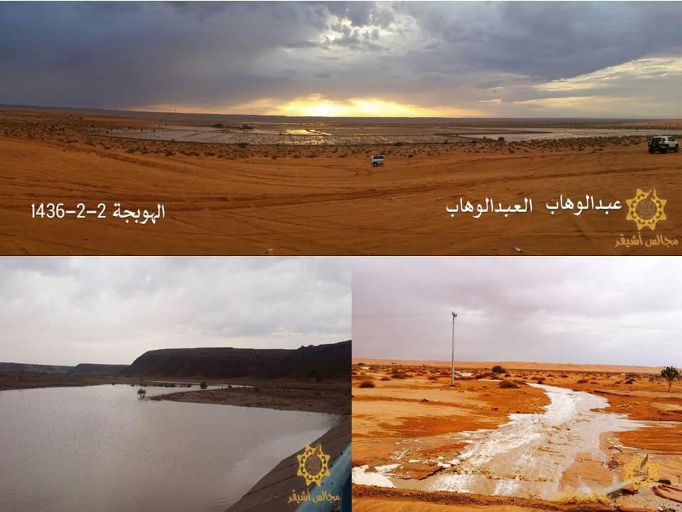 صورة أمطار الاثنين 2/2 , جريان جميع الشعبان وامتلاء سد المنحنى