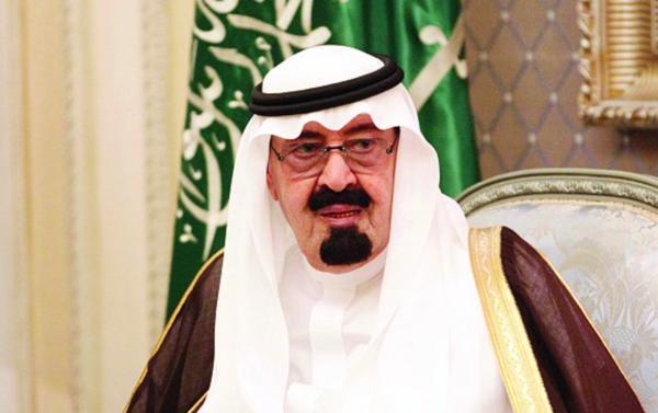 صورة أمر ملكي بتعيين الأمير جلوي بن عبدالعزيز بن مساعد أميراً لنجران