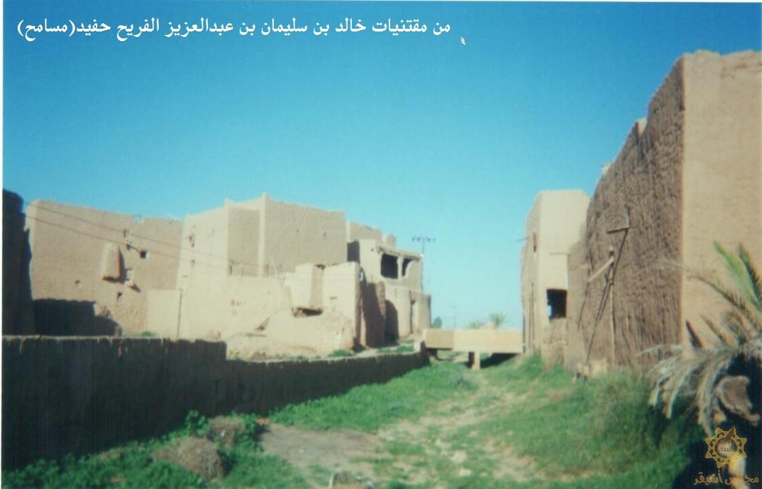 صورة أشيقر قبل الترميم (الشريمي)
