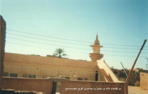 صورة أشيقر قبل الترميم (الجامع)