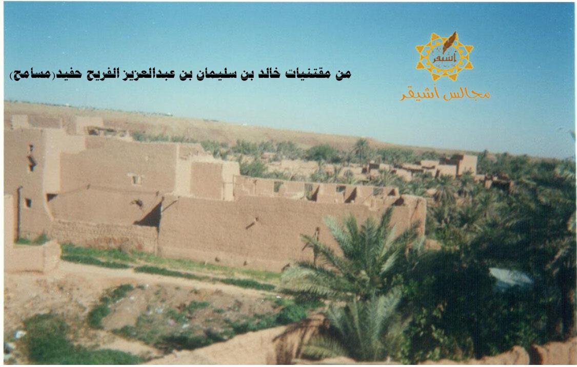 صورة صورة لقرية أشيقر التراثية قبل الترميم