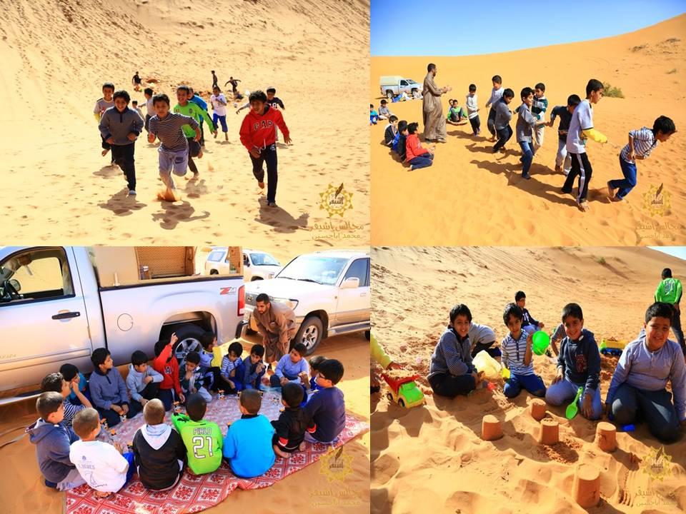صورة رحلة برية لطلاب ثالث بابتدائية أشيقر