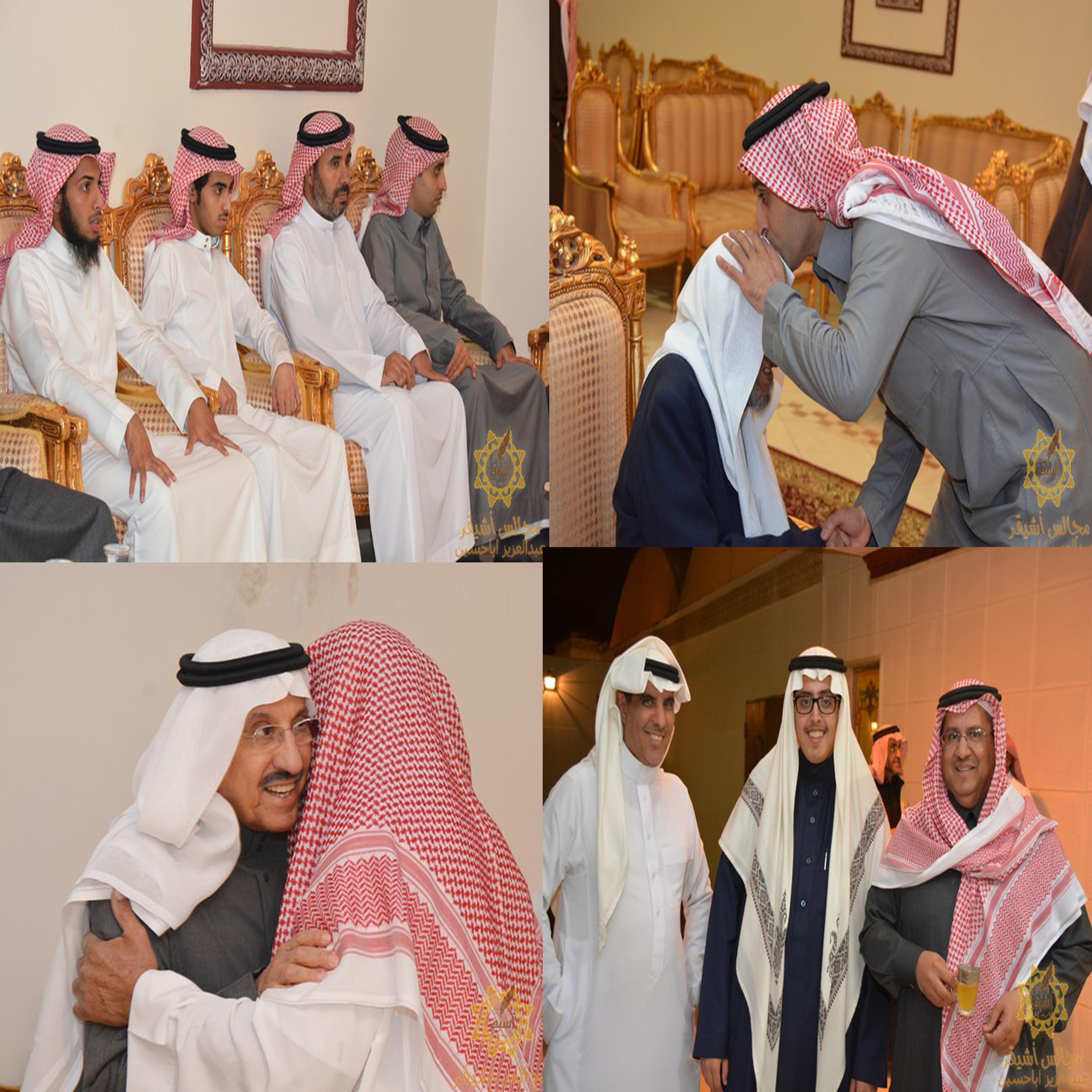 صورة أسرة آل أباحسين تعقد اجتماعها الشهري للعائلة