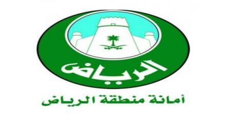 صورة أمانة منطقة الرياض تعلن عن توفر (100) وظيفة شاغرة