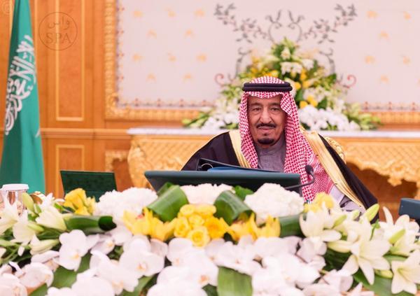 صورة في جلسة استثنائية.. مجلس الوزراء يقر الميزانية بـ 860 مليار ريال