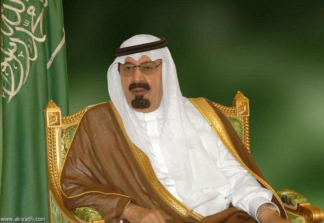 صورة أوامر ملكية بإعفاء وتعيين ثمانية وزراء