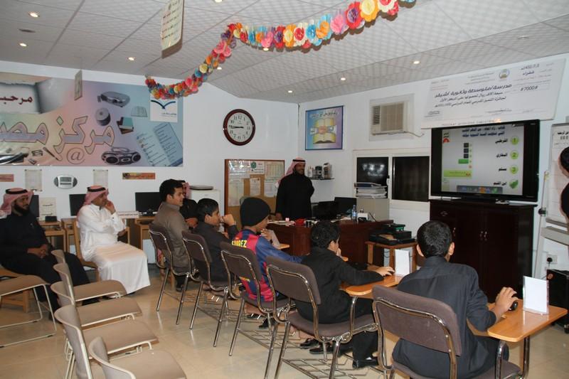 صورة اختتام المسابقة الثقافية بنادي الحي بأشيقر
