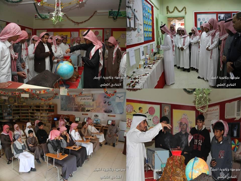 صورة افتتاح النادي العلمي بثانوية أشيقر للبنين
