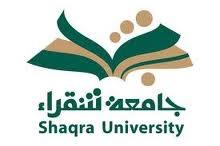 """صورة جامعة شقراء تعلن عن طرح وظائف """"محاضرين ومحاضرات """" بالجامعة"""