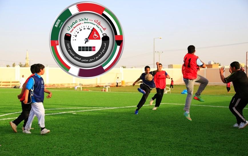 صورة انطلاق بطولة أسبوع المرور الخليجي 2015 بنادي الحي