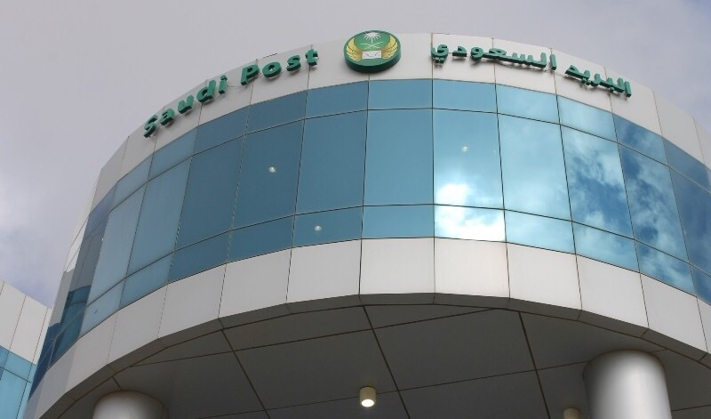 صورة (171) وظيفة شاغرة في البريد السعودي بمناطق المملكة