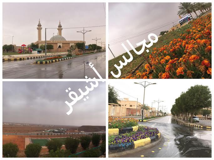 صورة أمطار الخير والبركة تهطل على أشيقر