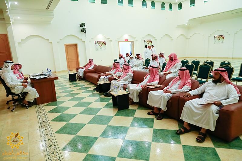 صورة جمعية أشيقر تعقد اجتماع الجمعية العمومية لأعضاءها