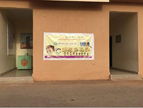 صورة تفعيل أسبوع الموهبة في ابتدائية البنات بأشيقر