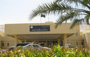 """صورة مستشفى شقراء العام يعلن عن حملة """" التبرع بالدم"""""""