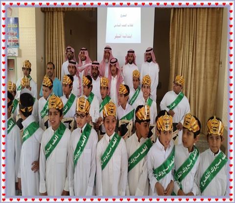 صورة ابتدائية أشيقر تحتفل بتخريج طلاب الصف السادس