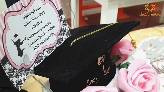 صورة متوسطة وثانوية أشيقر تحتفل بتخريج طالباتها دفعة 1436هـ