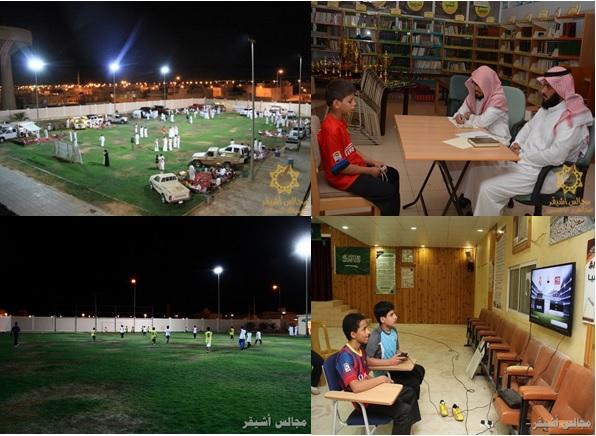 صورة نادي الحي بأشيقر يعلن عن ملتقى التنمية الرمضاني