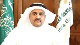 صورة إعفاء الدكتور خالد بن سعيد مدير جامعة شقراء