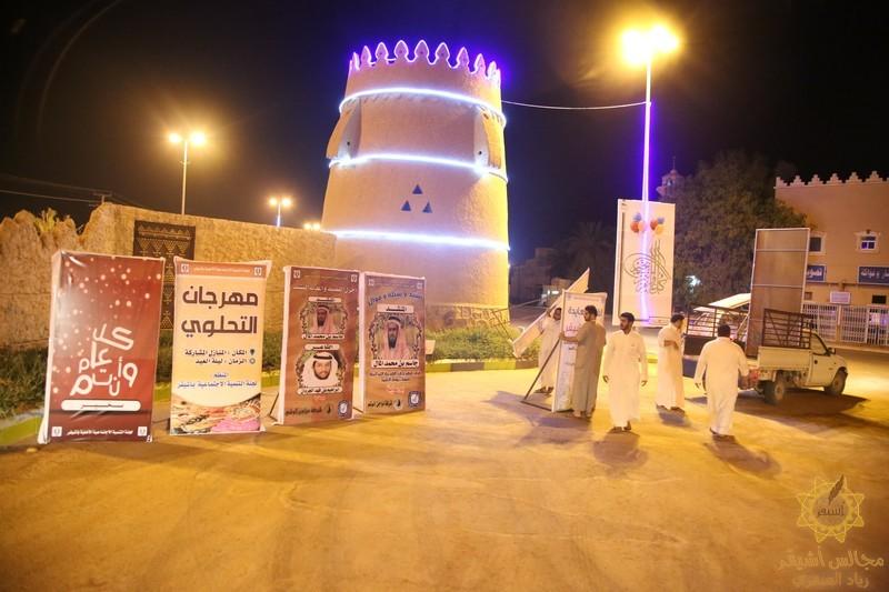 صورة لجنة التنمية تنهي استعداداتها لعيد الفطر المبارك