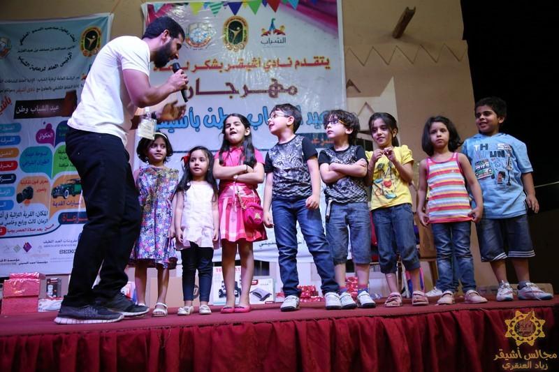 صورة استمرار فعاليات مهرجان (عيد الشباب وطن) بالقرية التراثية