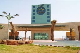 صورة إعلان نتائج القبول للطلاب والطالبات بجامعة شقراء