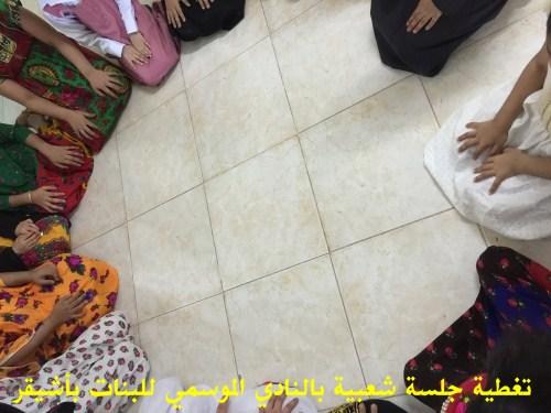 صورة لوحة من الماضي بالنادي الموسمي للبنات بأشيقر