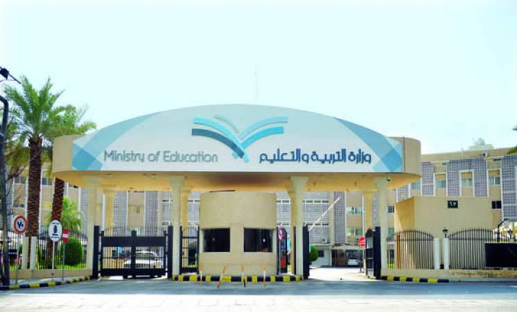 صورة بالأسماء تعيين (4428) مرشحة على الوظائف التعليمية