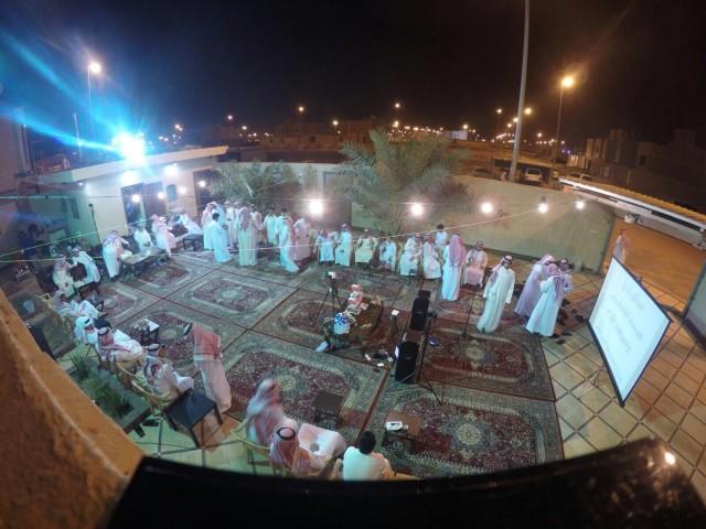 صورة أسرة الخنيفر تحتفل بعيد الأضحى المبارك
