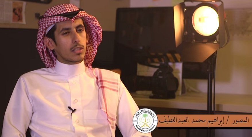 صورة المصور العبداللطيف ضمن طاقم وكالة الأنباء السعودية