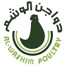 صورة وظائف للسعوديين في دواجن الوشم