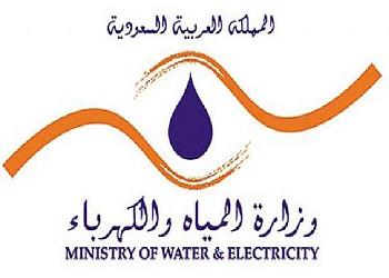 صورة فرع المياه بشقراء يعلن كمية الأمطار الساقطة على المحافظة
