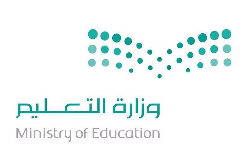 """صورة """"تعليم شقراء """" يحدد مواعيد الدوام الشتوي للمدارس"""