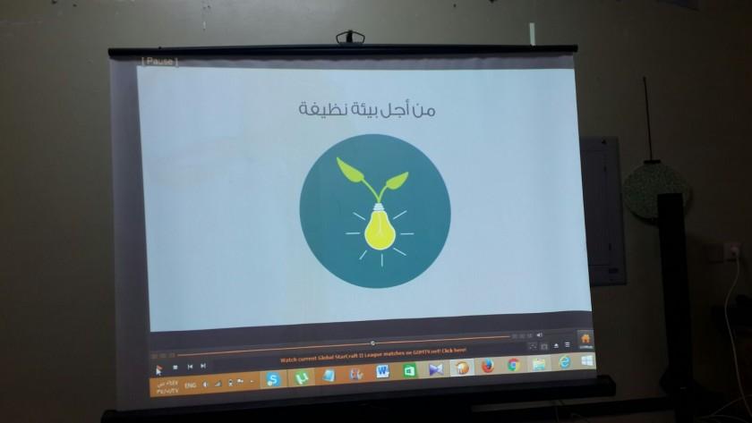"""صورة تفعيل برنامج """"بيئة لحياة مستدامة """" في ثانوية أشيقر للبنات"""
