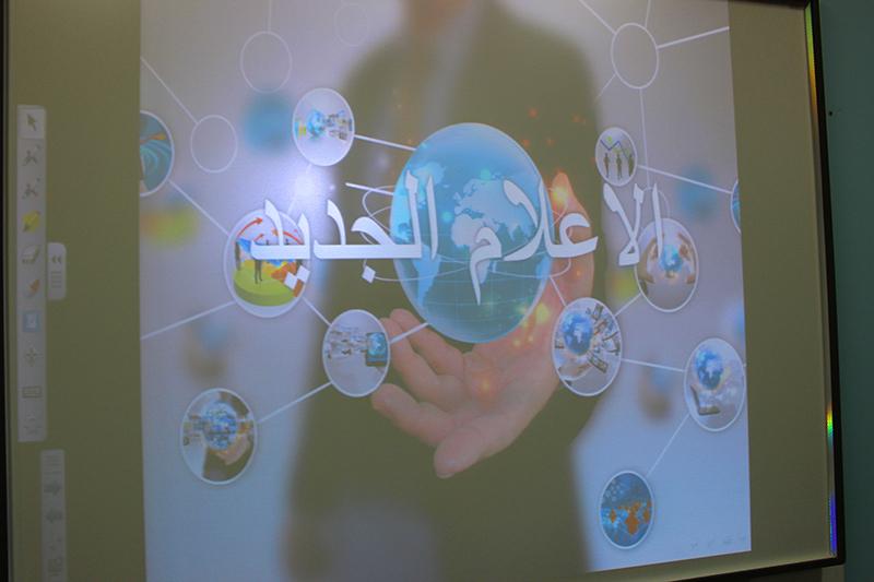 صورة تفعيل الوحدة التطبيقية الثالثة (مهارات الإعلام الجديد ) في ثانوية أشيقر للبنات