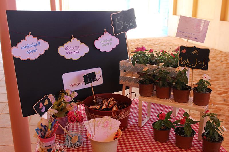 """صورة مشروع """" المحافظة على البيئة """" في ثانوية أشيقر للبنات"""