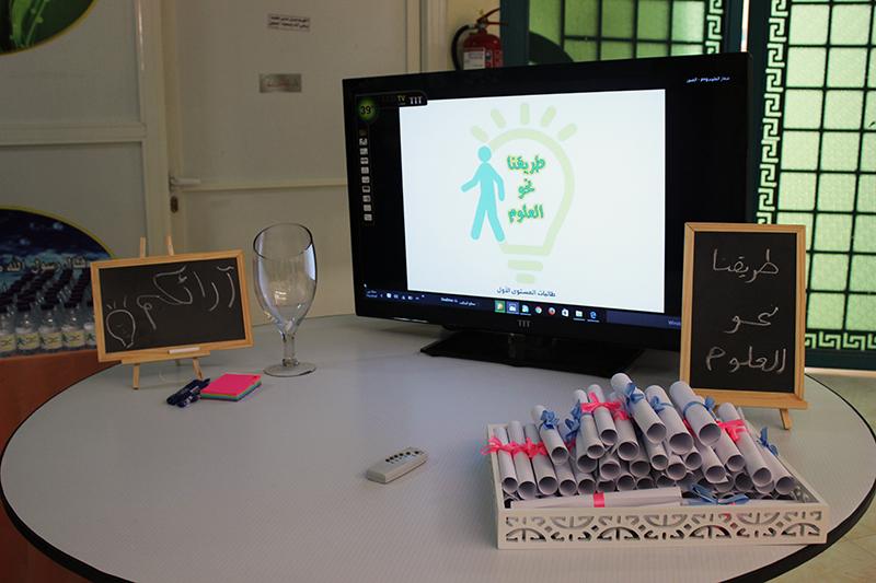 """صورة ثانوية البنات بأشيقر تنظم معرض المواد العلمية """" طريقنا نحو العلوم """""""