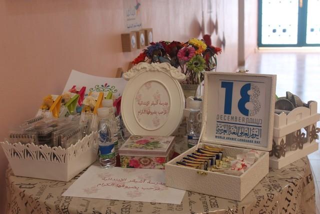 صورة اليوم العالمي للغة العربية بابتدائية أشيقر للبنات