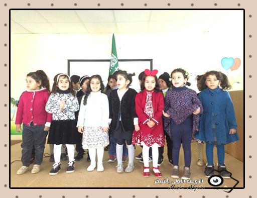 صورة ختام أنشطة الفصل الدراسي الأول بالروضة الأولى بأشيقر