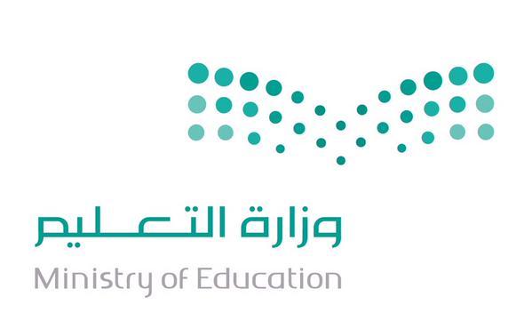 """صورة """"التعليم"""" تعتمد """"إجازات"""" العام الدراسي وتؤكد: لا دراسة بين العيدين."""