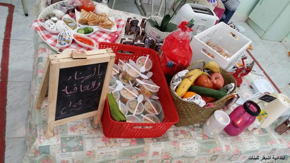 صورة إفطار صحي بعد الانتهاء من وحدة ( الوعي الصحي ) بابتدائية أشيقر للبنات
